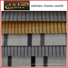 Обычная ткань синели для упаковки софа в рулоны (EDM0254)
