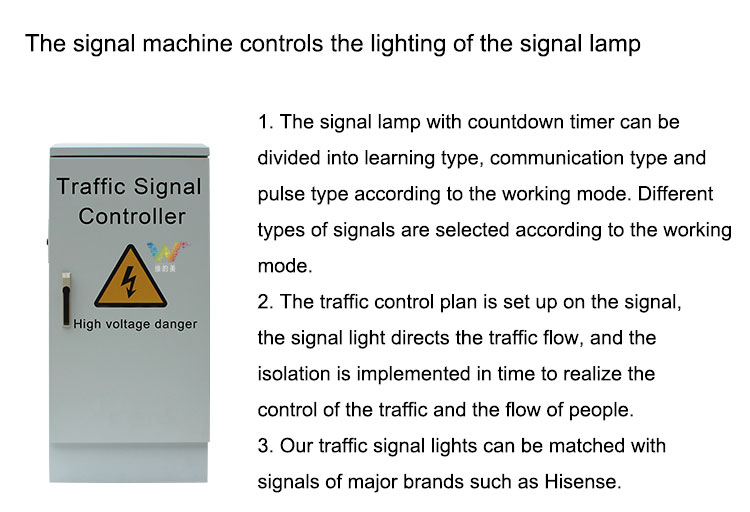 300+200mm led full color road Combined traffic signal light_06