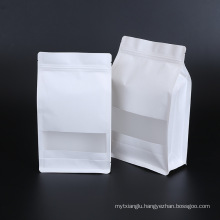 White square aluminum foil stand up pouch flat bottom zipper gusset packaging bag