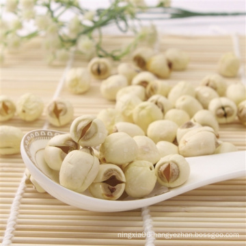2017new Crop Health Protection/Dried Chinese Lotus Seeds
