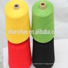 Qualité 100% Cachemire pour tricoter avec le prix usine