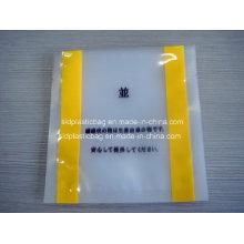 2 Colors Printed Plastic Vacuum Bag for Foods