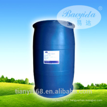 Polyurethane polymer for Leather HMP-1304