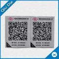 Etiquetas de papel do código Qr para Anti-Fake