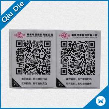 Бумажные наклейки Code Code для Anti-Fake