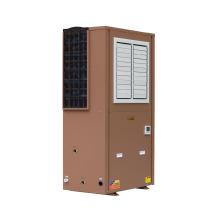 Промышленный холодильный кондиционер Тепловой насос