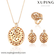63555- Xuping Jewelry Manufacturer gold jewellery dubai jewelry sets