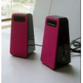 Best USB 2.0 PC-Lautsprecher