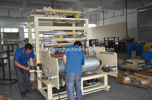 PE protective film making machine