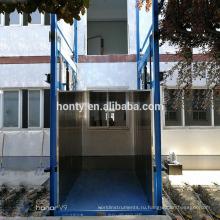 Китай поставщик предлагает дешевые гидравлические направляющие склада гидравлический грузовой лифт склад лифт лифт