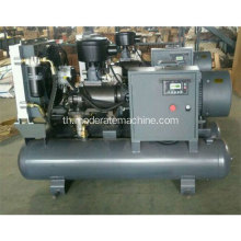 Protable Screw Air Compressor