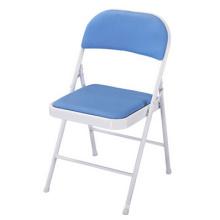 Cheap Wholesale Office Metal Folding Chair