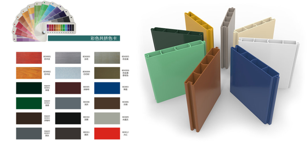 Extrusion colors upvc profile