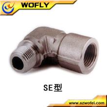 Encaixe de cotovelo de aço inoxidável / acessórios de tubulação