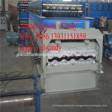 Container wall panel making machine