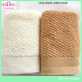 Long Stapled Cotton Bath Towel From Manufacturer