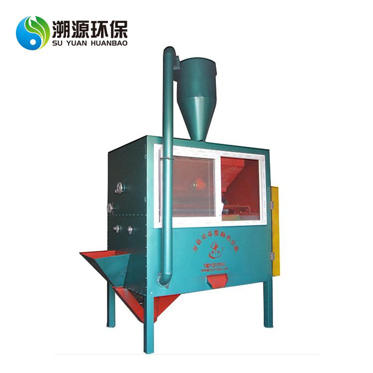 electrostatic separator pvc