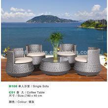 ротанг серебро серый журнальный столик и диван