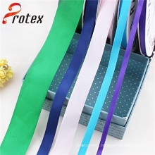 Narrow Polyester Woven Tape