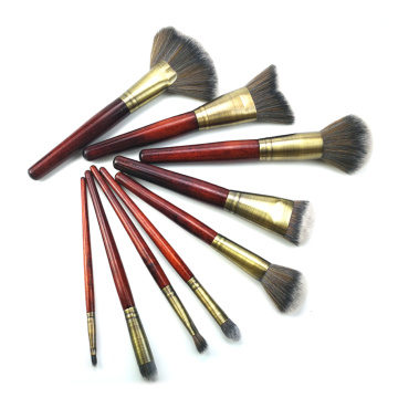 Ensemble de pinceau de maquillage essentiel 9PC