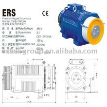 Máquina de Tracción de Elevador (Gearless-ER VM Series)