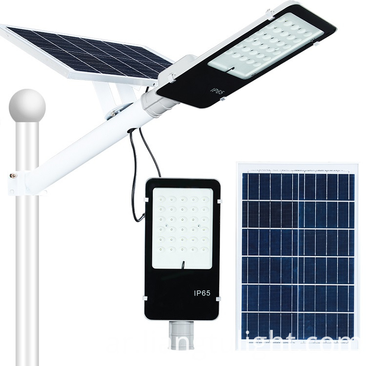 High Lumen Solar Street Lamp