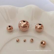 Круглые бусы для изготовления ювелирных украшений 14K с розовым золотом