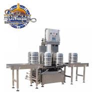 Automatic Beer Keg Used Washing Machine Washer