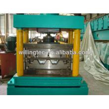 Напольная машина для резки бетонных полов