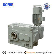 H2SH16 parallel shaft gearbox H4DH17 helical gear units hollow shaft with shrink disc