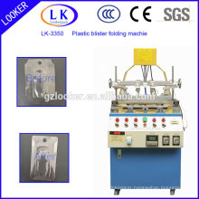 hot selling folding machine for plastic PVC PET PS material