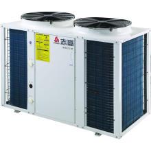 220V 380V 5kw 8kw 10kw 15kw 20kw 30kw power -25c degree cold temp evi dc inverter air source heat pump water heater