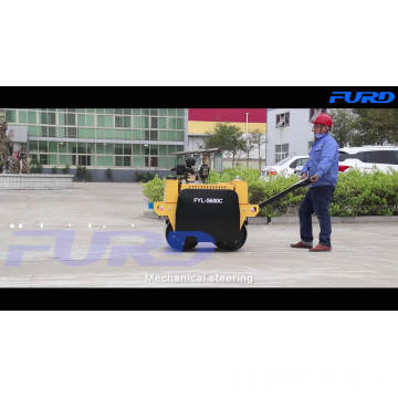 Double Drum Soil Small Compactor Roller (FYL-S600C)