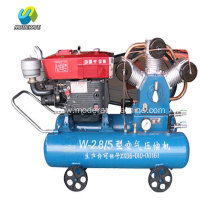 w2.8/5 Portable diesel air compressor for sand blasting