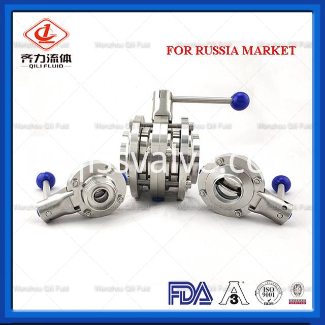 Sanitary Stainless Steel Butterfly Valve 138