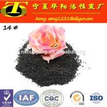 Black sand aluminum oxide blast media
