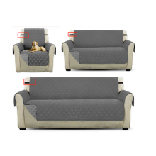 Luxury Ultrasonic Embossing Sofa Cover