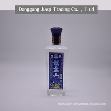 Liquor, Chinese liquor, high count liquor