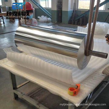 High quality Soft O H14 H18 H22 H24 H26 Alloy aluminium foil used for food packaging with low price