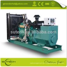 50kva Yuchai Dieselgenerator angetrieben durch China yuchai Motor