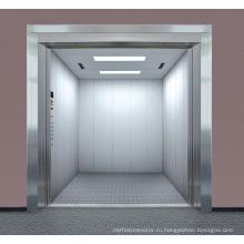 Грузовой лифт Грузовой лифт Грузовой лифт с большим пространством
