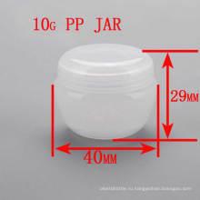 10 G / Ml банки для упаковки, упаковка косметики, поясная крышка