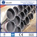 new design fashion low price 457mm od lsaw steel pipe api 5l psl 1