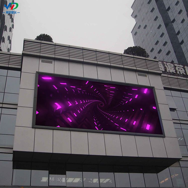 Fixed Outdoor Led Advertising Display