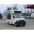 Changan Mobile Advertisement Truck For Sale