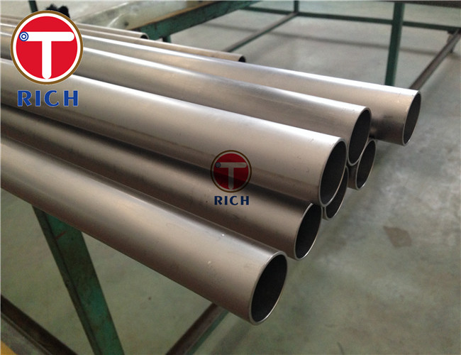 Incoloy Steel Tube