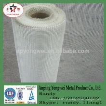 YW - fabricante de malha de fibra de vidro em malásia / material de isolamento resistente ao fogo