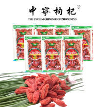 Konvensional Ningxia goji berry 280 wolfberries