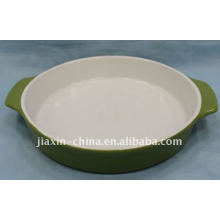 """9.8""""Round oven plate w/handle"""
