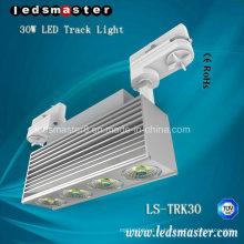 Класс защиты IP66 30W высокой мощности светодиодный трек Светильник